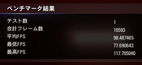 i7-4790K_GTX980_超高_ベンチマーク_02