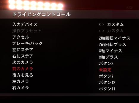 2015-07-10_00002_PS4パッド