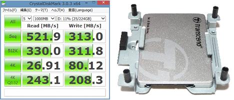 Mini 200-020jp_SSD370s