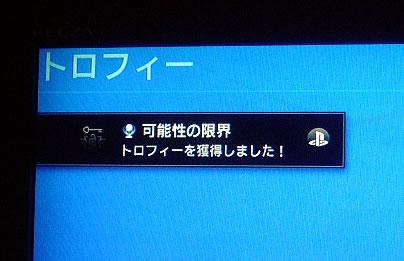 blog20150703c.jpg