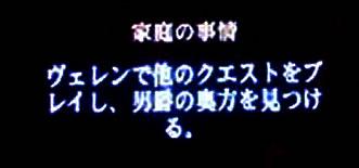 blog20150704k.jpg