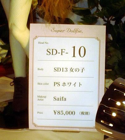 blog20150808n.jpg