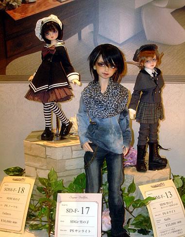 blog20150808o.jpg