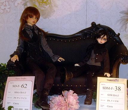 blog20150808z.jpg