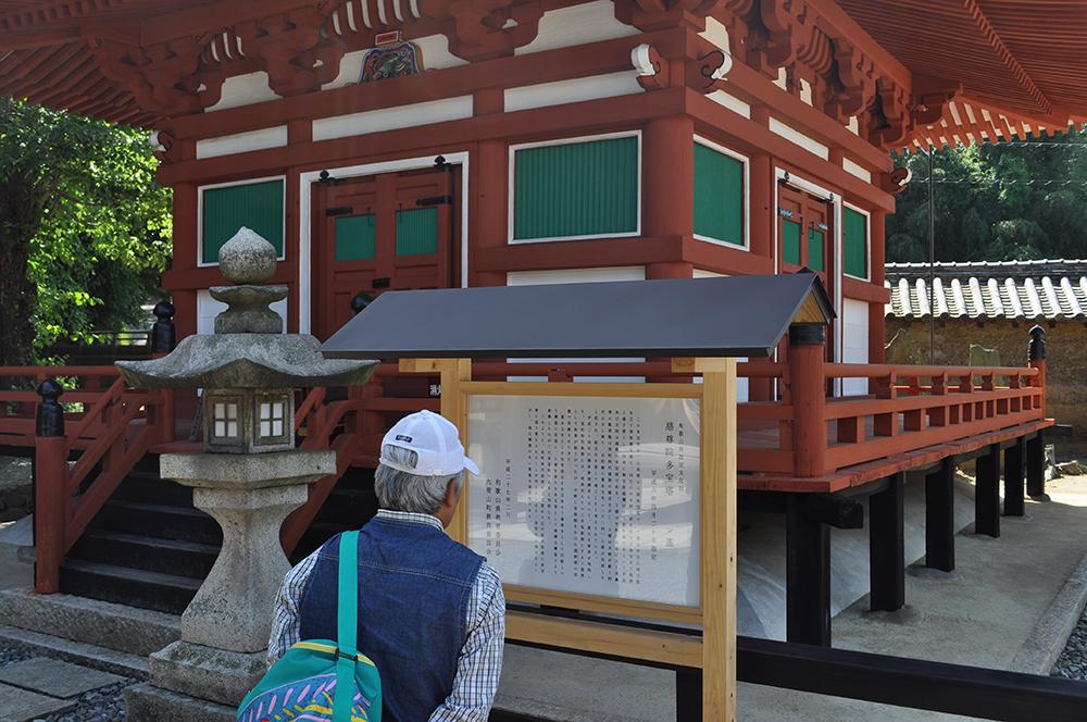 sekaiisankudoyama (12)