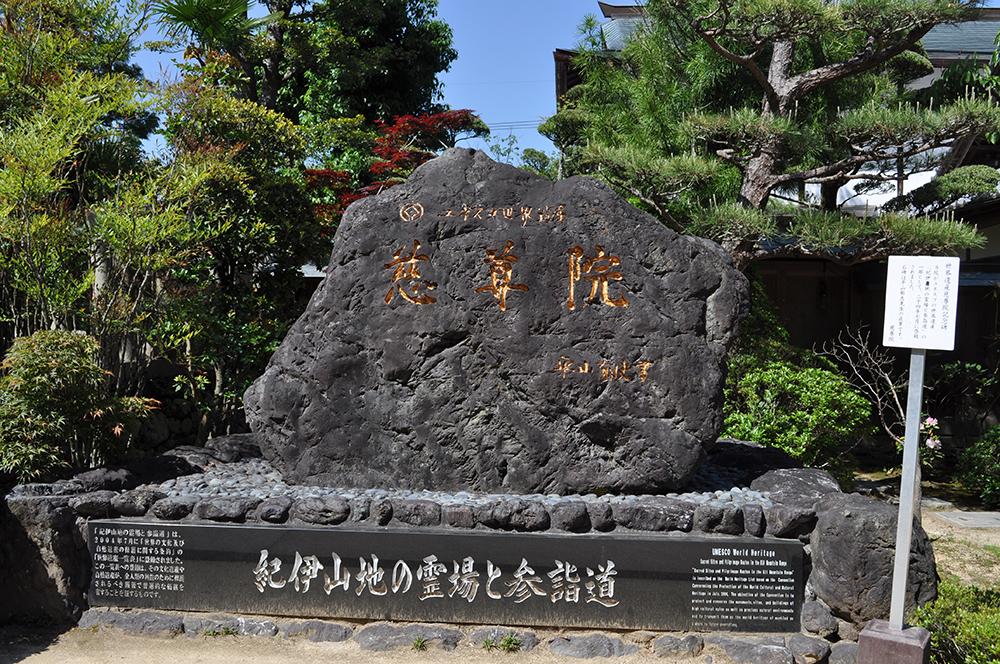 sekaiisankudoyama (14)