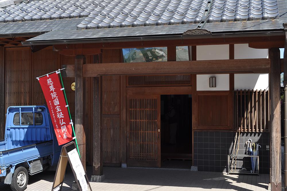 sinkounoyakata (4)