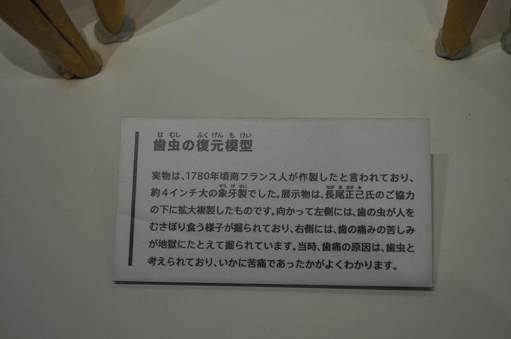 nagoyaske (11)