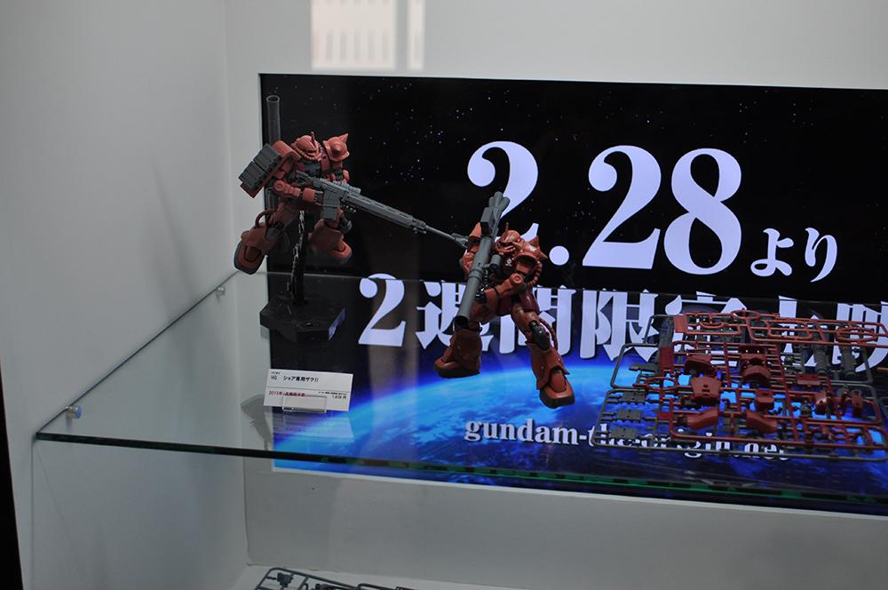 yabaton (12) - コピー