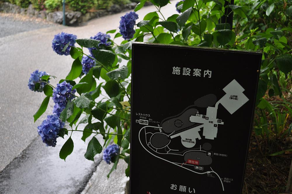ooyamazakibijyutukan (4)