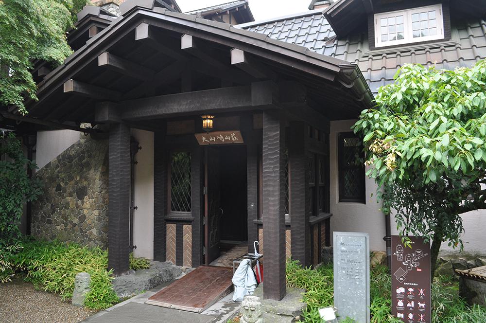 ooyamazakibijyutukan (9)