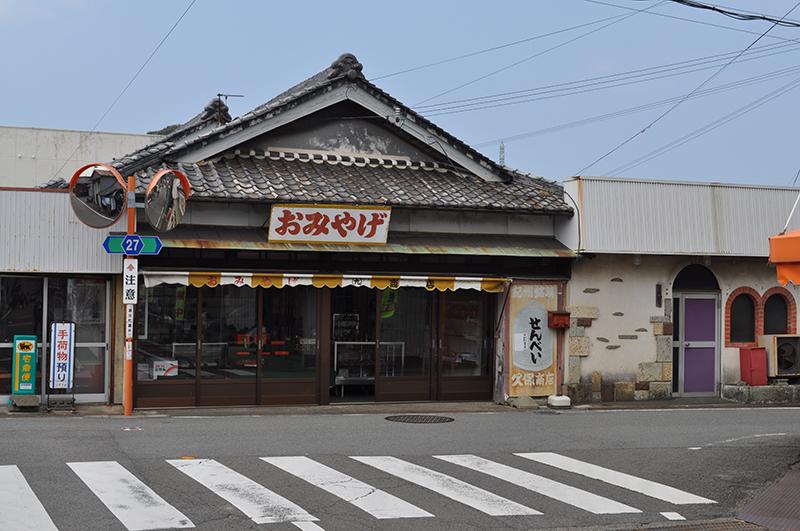 doujyouji (6)