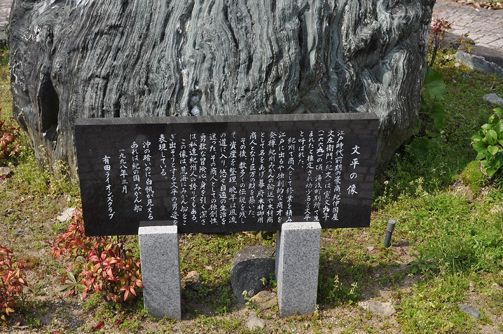 yuasa (7) - コピー