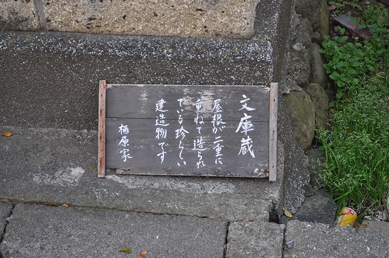 yuasa (21) - コピー