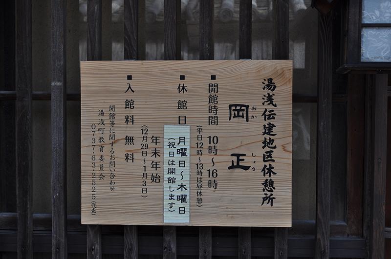 yuasa (28) - コピー