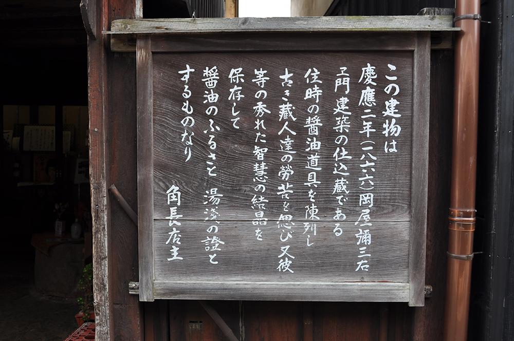kadotyou (4)
