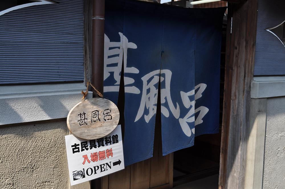 jinsiryoukan (3)