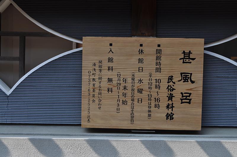jinsiryoukan (2)