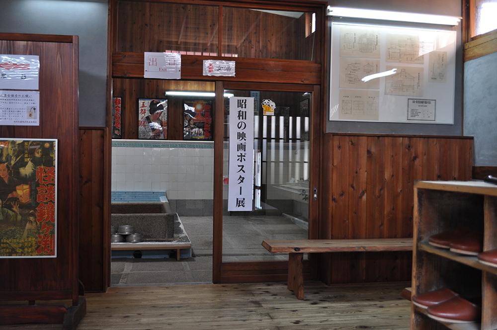 jinsiryoukan (4)