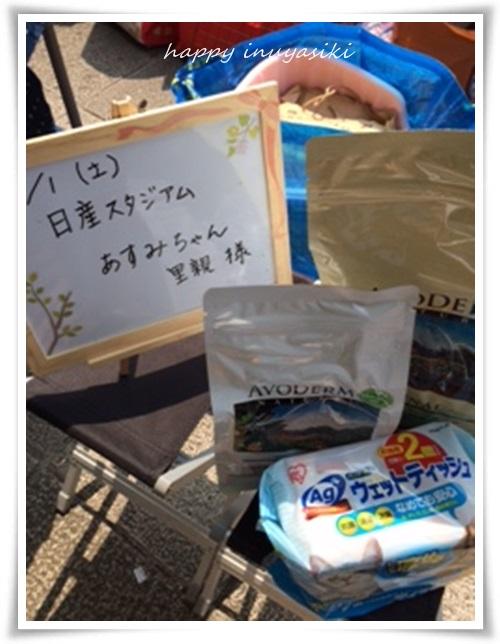 mini3asumimama-20150802.jpg