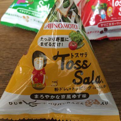 トスサラ 京風ゆず味