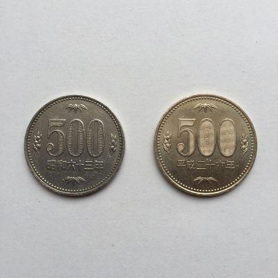500-001.jpg