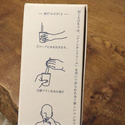 歯ブラシ MISOKA