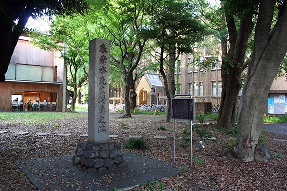 東京大学 朱舜水石碑