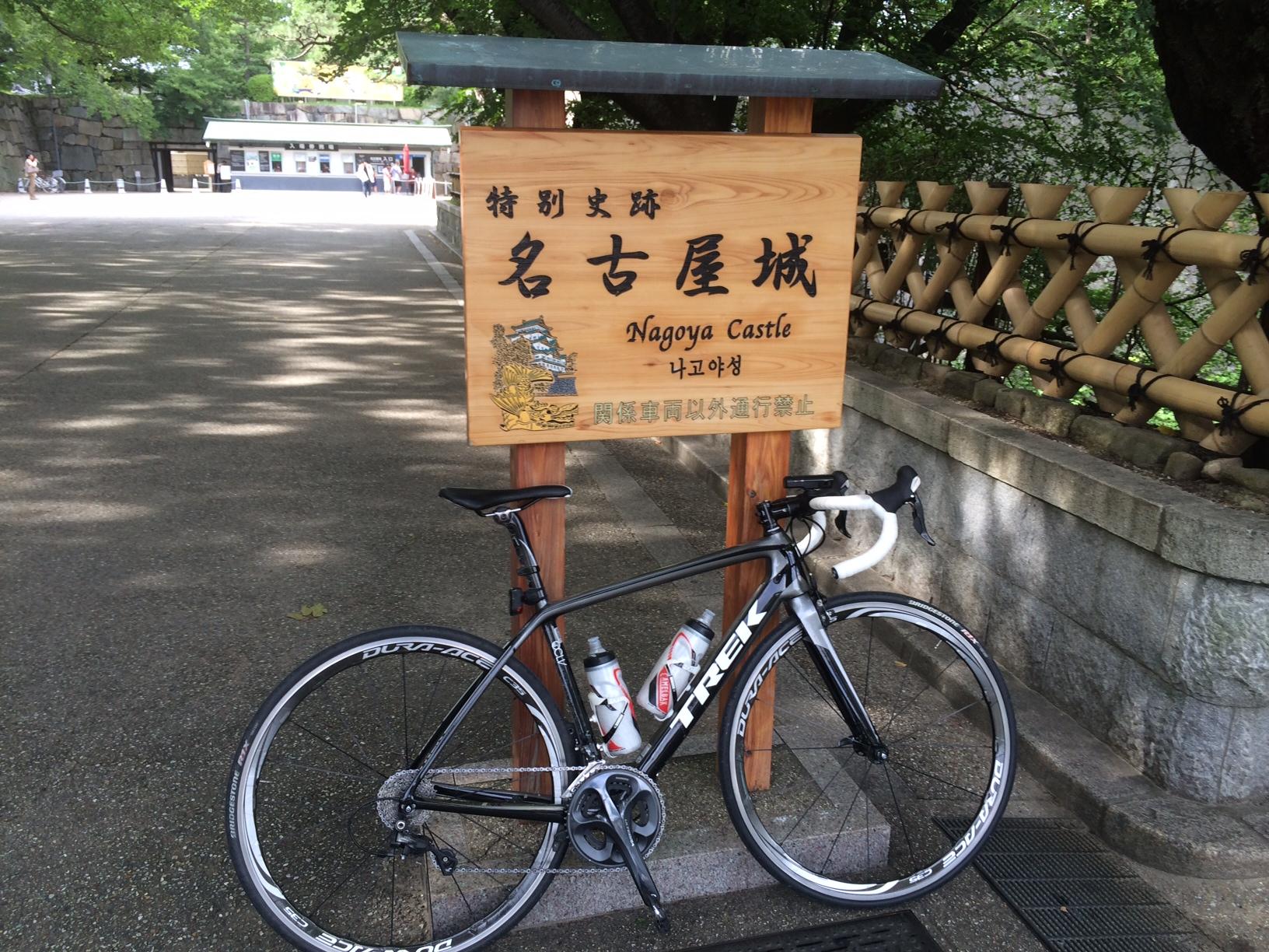 150713名古屋めし36.JPG