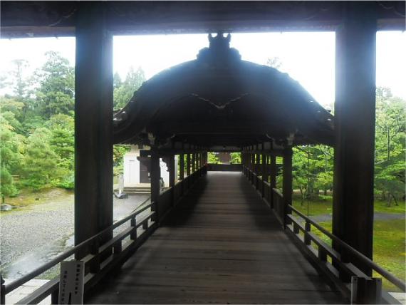 清涼寺_大方丈へ