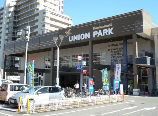 THE UNION PARK