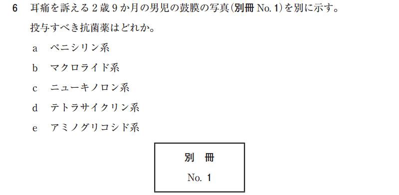 109i6.jpg