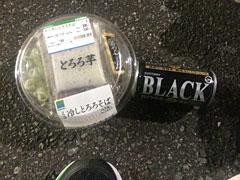 2015071702.jpg