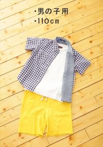 110黄色パンツギンガムシャツ