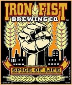 beer_133022.jpg