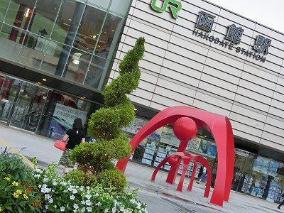 函館駅前3