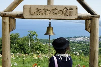 オーンズ春香山4