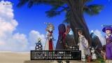 DQXGame 2015-06-20 19-37-40-82