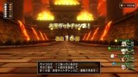 DQXGame 2015-06-28 15-59-05-76