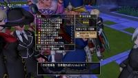 DQXGame 2015-06-28 16-47-31-74