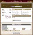 SnapCrab_NoName_2015-6-24_12-56-41_No-00.png
