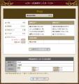 SnapCrab_NoName_2015-6-24_12-58-5_No-00.png