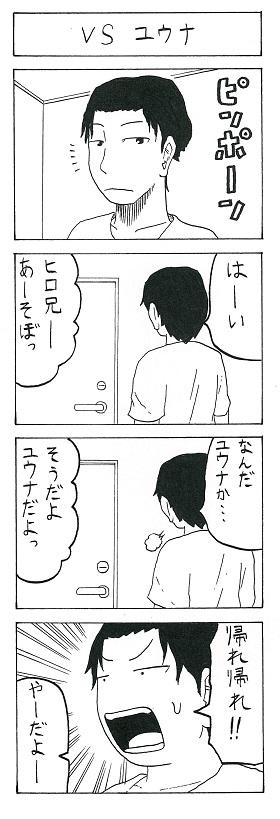 P1-1-1.jpg