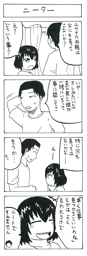 P2-1-2.jpg
