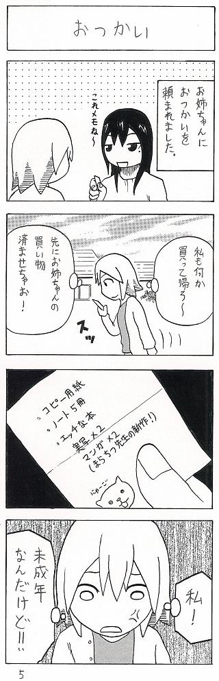 P5-2.jpg