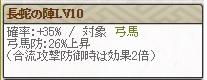 梅姫 スキルLv10