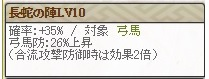 特 梅姫1