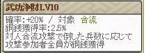 極 高虎 2