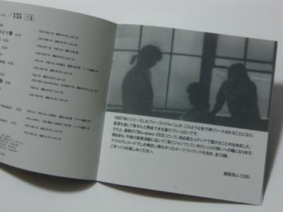 CIMG5167.jpg