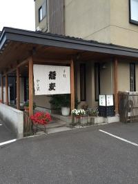 yamaga04.jpg